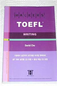 Hackers Toefl Writing (with CD) PDF